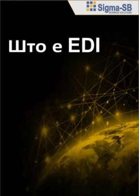 SSBEdi - Sto e EDI